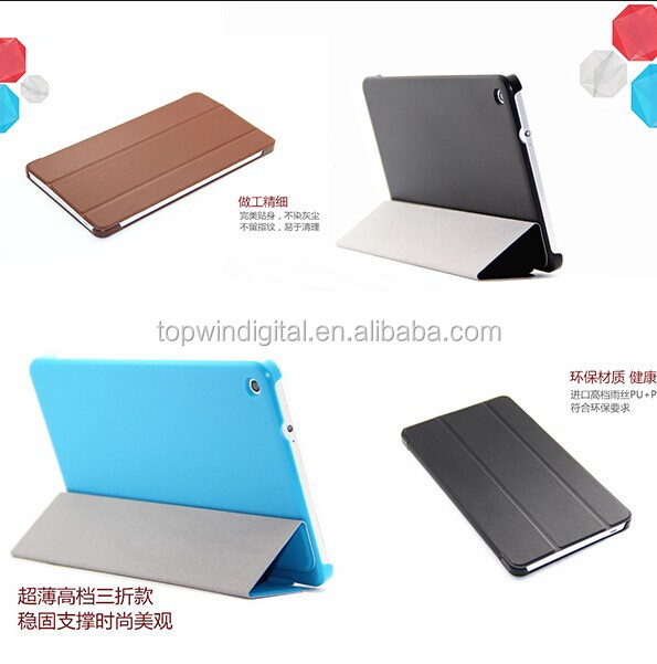 Business Series Voltage Type Leather Case For Huawei MediaPad M1 Smart Cover