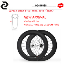 88mm orge productos chinos Clincher/tubulares del wheelset del remachador <span class=keywords><strong>de</strong></span> <span class=keywords><strong>Carbono</strong></span> <span class=keywords><strong>de</strong></span> 88mm 700C <span class=keywords><strong>de</strong></span> <span class=keywords><strong>carbono</strong></span> <span class=keywords><strong>Ruedas</strong></span> <span class=keywords><strong>de</strong></span> <span class=keywords><strong>bicicleta</strong></span> <span class=keywords><strong>de</strong></span> <span class=keywords><strong>Carretera</strong></span>