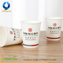 Custom Design 13oz branded soda drink paper cups