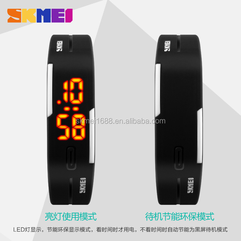 SKMEI Fashion LED Watch