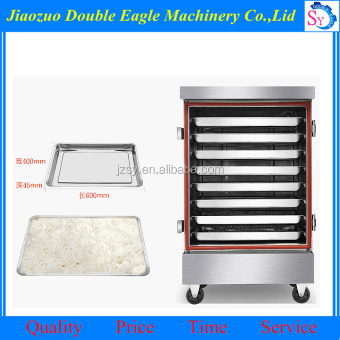 High capability Restaurant electric steam rice roll machine/Steamed dumpling steamer maker price