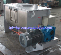 New design powder Trough mixing machine for detergent