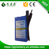 Super Rechargeable 4800mAh Lithium Polymer Battery 12V DC Li-ion Battery