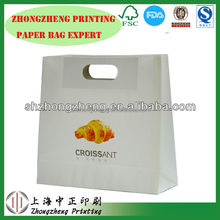 carry out paper bag for McDonalds/KFC/ Burger King die cut