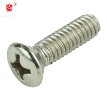 China express High tensile strength structural socket head cap screw
