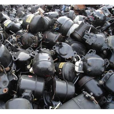 Cheap Used Compressor Stocklot Scrap Available
