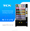 TCN-D720-10G soda vending machine FREE remote control