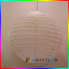 /product-detail/14-inch-ivory-rice-paper-lampshade-1720456799.html