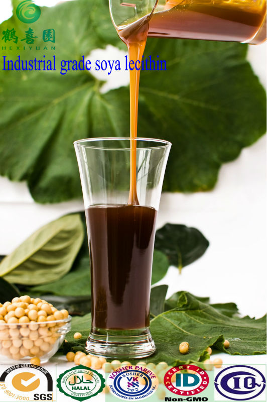 HXY-1H emulsion explosive soya lecithin suppliers