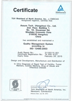 ISO13485:2003 certificate