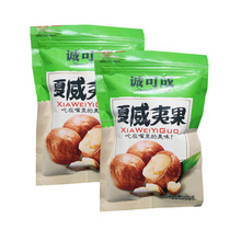 Factory direct clear window three sides heat sealed plastic resealable mylar ziplock bag for dried fruits
