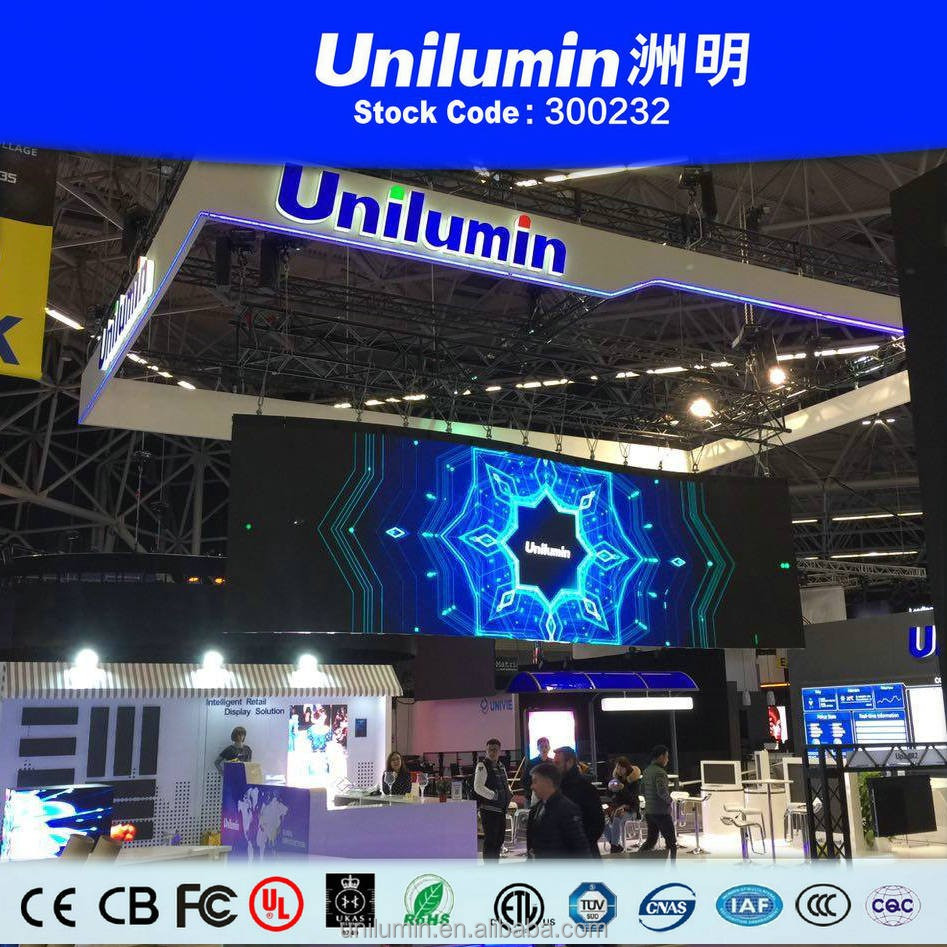 Unilumin 8K HD P2mm led screen UpadIII P2.6mm rental indoor Hi-end LED display