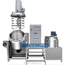 Latest hot selling vacuum mixer homogenizer /emulsifying mixer/vacuum mixer homogenizer / cosmetic, facial cream making machine