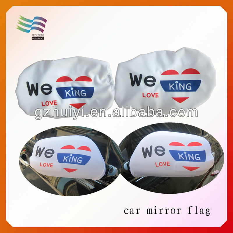 Printed Car Wing Mirror Flag Cover