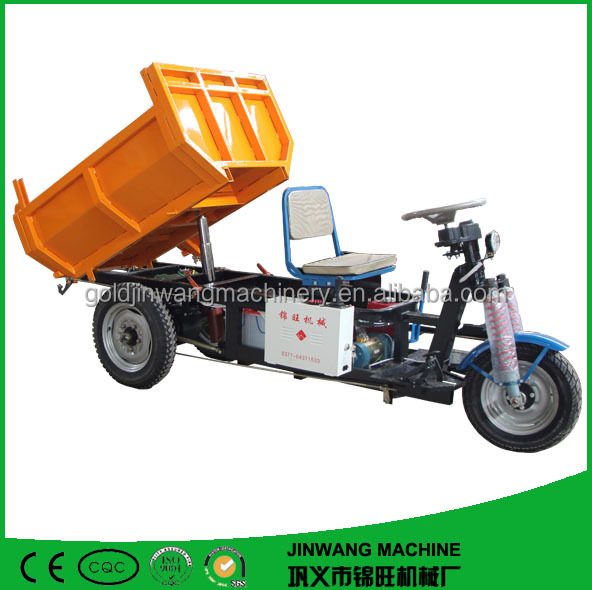 Factory supplier popular cheap chinese three wheeler motorcycle for sale