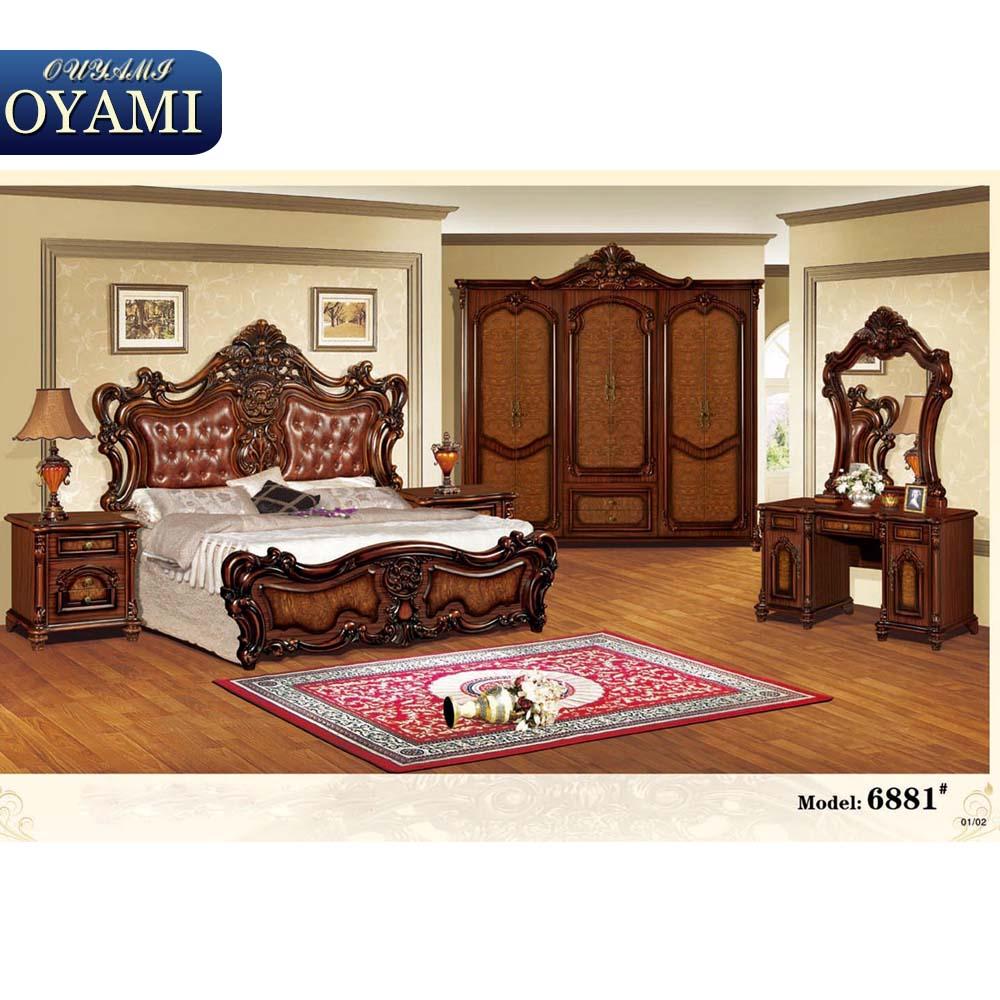 Nuovo design migliori produttori in cina stile semplice mobili barocco francese camera da letto - Mobili in stile francese ...