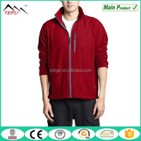 2015 Top Sales Sports Mens Fleece Waterproof Windbreaker Jacket
