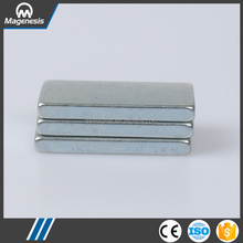 Eco-friendly excellent quality ndfeb ring magnets