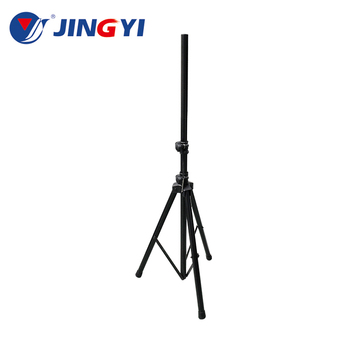 custom stereo sound tripod line array speaker electronic mic stand , speaker box stand,loudspeaker stand