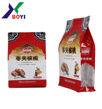 Free sample stand up side gusseted reclosable poly bags with zipper