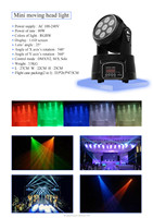 wireless pin spot light 90w led moving head light 7*15 zoom stage light