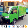 Customized Electric Mini Van With EEC