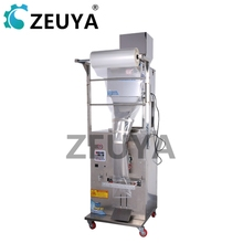 ZEUYA Factory Price salt filling and sealing machine With CE ZY-1000G-BF
