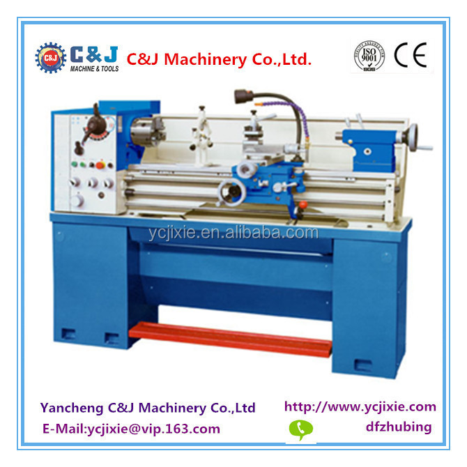 C0632D/C0636D small metal lathe machine