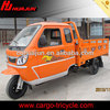HUJU 150cc motor three wheeled scooter / tandem tricycle / pedal cargo triciclo for sale