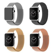 FL3741 1:1 Original Link Bracelet Strap 42mm Watchband Fashion Loop Watchbands Stainless Steel Band for apple watch