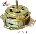 parts of washing machine motor 70w