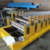 High Speed Automatic Hydraulic Cutting Single Steel Tile Roof Sheet Machine