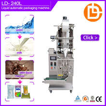 Multi-function electric driven type small automatic side sealer packaging machine for honey in plastic bag