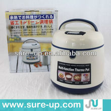 Vacuum Thermo Thermal Magic Cooker