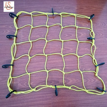 High quality Plastic cargo nets for sale