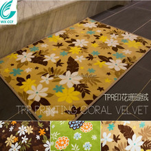printed 100% polyester microfiber baby bath mat