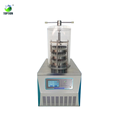 Hot sale Gland-type vacuum freeze dryer