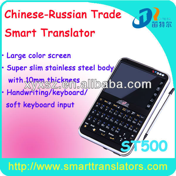 English to bahasa translation service ST500+Handwriting+Rechargeable