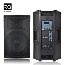 "15"" 800W Professional Active Power Big Speaker CMC15D-BT-350W"