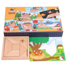 Good Quality 7 Piece Puzzle Tangram Wooden Educational Puzzle Jigsaw Puzzle Toys
