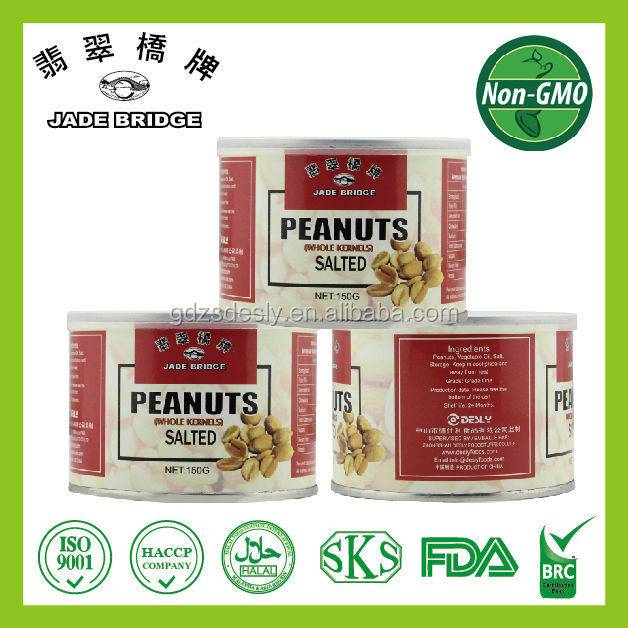 NON-GMO 150g Roasted & Salted Peanuts