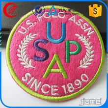 personalized embroidered patch with adhesive back