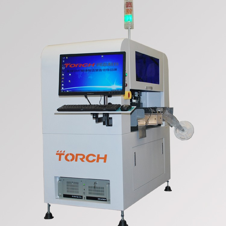 SMT Global Highest Speed Small Chip Placement Machine M6