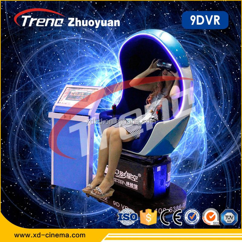 2016 the most profitable product virtual reality 9d egg vr cinema/9d headset vr for sale