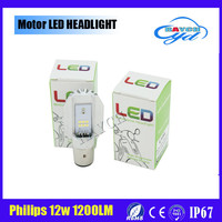 2016 new products much brighter!!! led motorcycl headlight H4 BA20D
