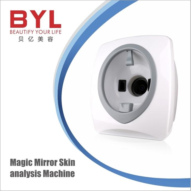 hot sell magic mirror facial skin analyzer / 3d face skin analyzer