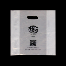 promotional grocery store bio degradable plastic bag