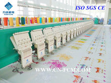 24 head high speed embroidery machine/Embroidery machine parts/Dahao embroidery machine(FC-HFG924)