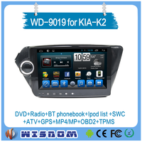 2016 oem quality android car dvd player For KIA K2 made in china gps navigation 2 din car dvd for kia k2 support wifi bluetooth