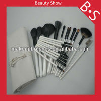 20pcs professional face cosmetic set,wholesale price beauty needs makeup brush set,white leather bag